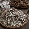 Daily Photo: Dried Fish
