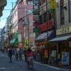 Daily Photo: Tokyo Side Street