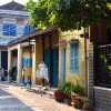 Daily Photo: Hoi An Side Street
