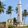 Daily Photo: Galle Lighthouse