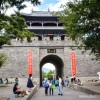 Daily Photo: Old City Gate