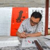 Daily Photo: Calligrapher at Work