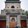 Daily Photo: Beijing Bell Tower
