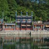 Daily Photo: Summer Palace Reflections