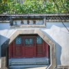 Daily Photo: Octagonal Entrance