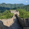 Daily Photo: Great Wall Watchtower