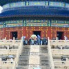 Daily Photo: Temple of Heaven