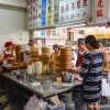 Daily Photo: Steaming Dumplings