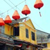 Daily Photo: Lanterns and Rooftops
