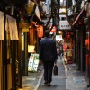 Daily Photo: Tokyo Alley