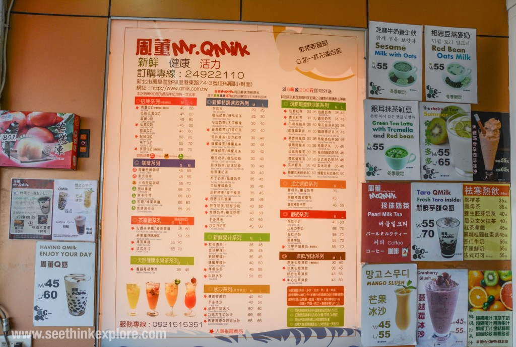 bubble tea menu